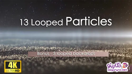 13 فوتیج ذرات معلق
