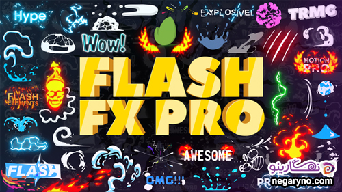 Flash FX Pro - Animation Constructor 22676155