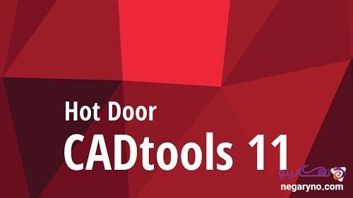 پلاگین ایلستریتور Hot Door CADtools