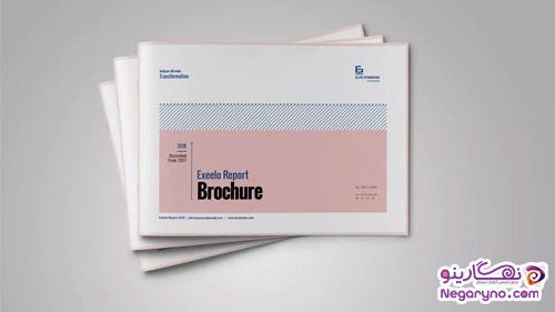 قالب آماده ایندیزاین مجله گزارش سالانه