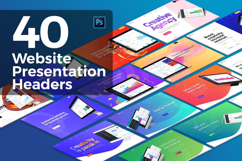 40 طرح لایه بازهدر وب سایت