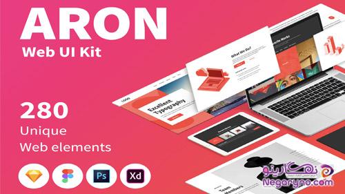 کیت UI طراحی وب آرون