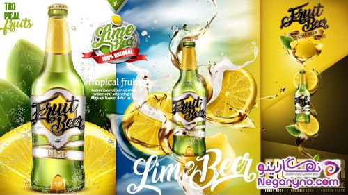 Advertising Food and Drink Poster Concept vector 3