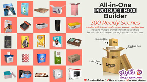 All-in-One Product Box Builder