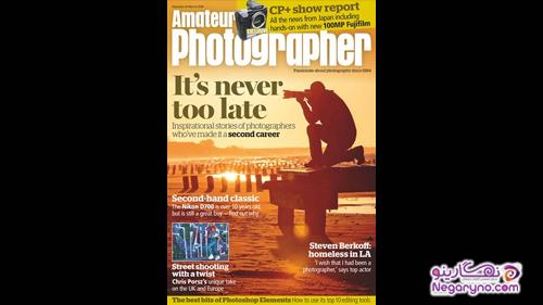 مجله عکاس آماتور