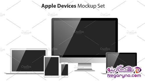 موکاپ مجموعه دستگاه های اپل