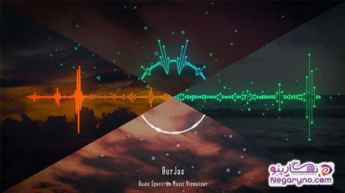 پروژه افتر افکت موزیک اکولایزر