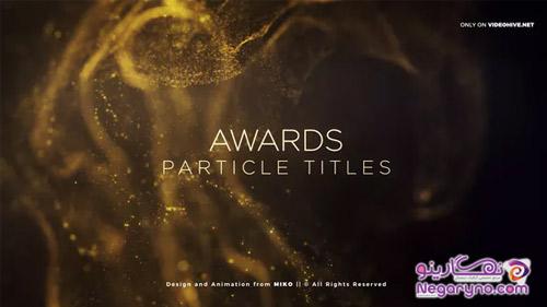 مراسم جوایز