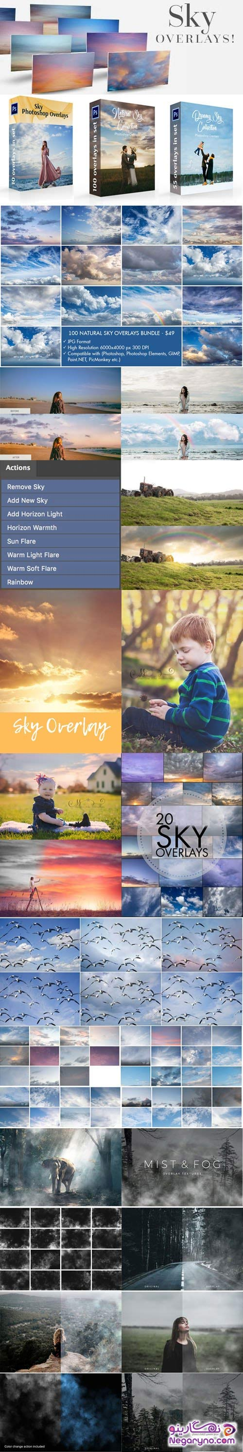 مجموعه Overlay آسمان