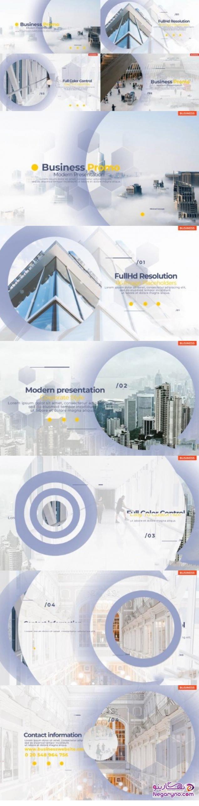 پروژه افتر افکت معرفی و تبلیغ شرکتی