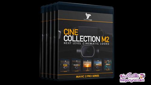 مجموعه تنظیم رنگ CINE COLLECTION M2