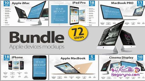مجموعه موکاپ دستگاه های اپل