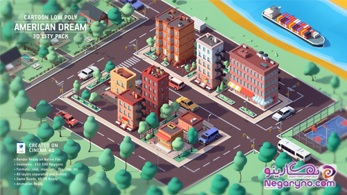 پروژه سه بعدی شهر کارتونی