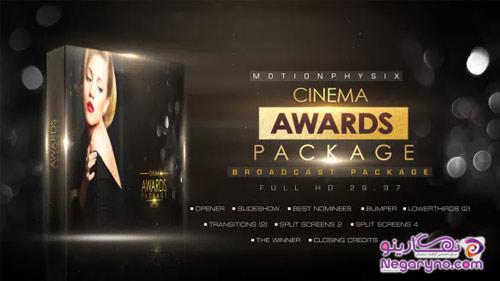 پروژه افتر افکت جوایز سینمایی