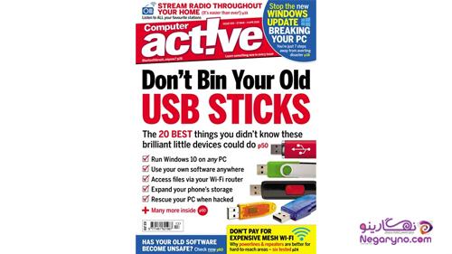 مجله اکتیو کامپیوتر