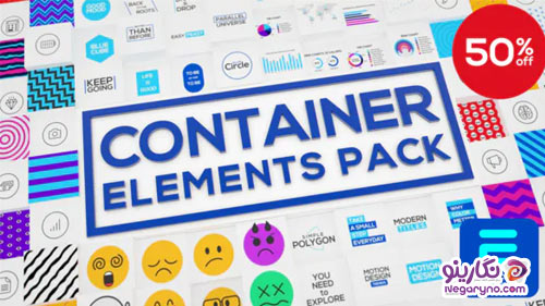 Videohive - Container - Elements Pack