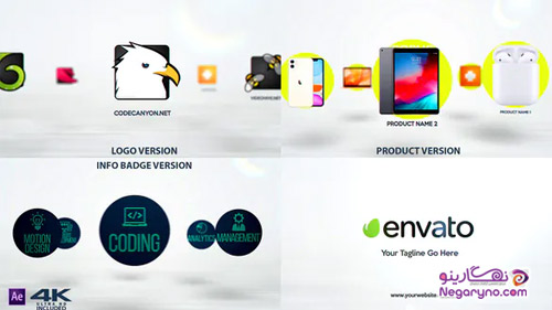 پروژه افتر افکت نمایش لوگو شرکتی