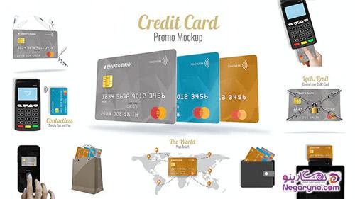 پروژه افتر افکت کارت های اعتباری