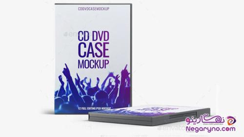 موکاپ قاب DVD , CD