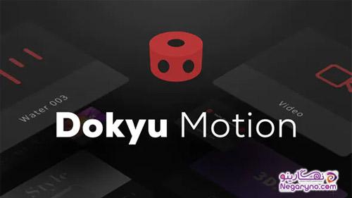 پروژه افتر افکت پک عظیم Dokyu Motion