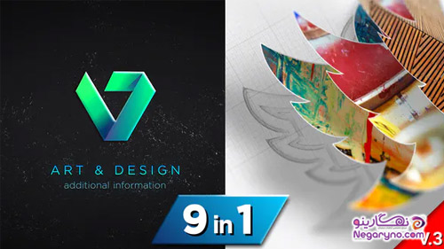 پروژه افتر افکت نمایش لوگو طراحی سه بعدی