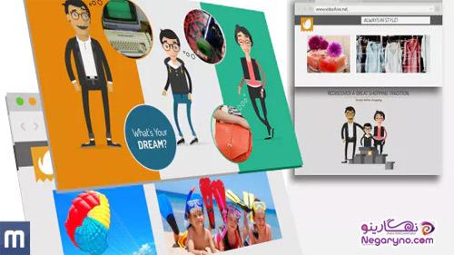 پروژه افتر افکت فروشگاه آنلاین