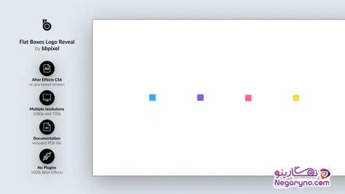 پروژه افتر افکت نمایش لوگو فلت باکس
