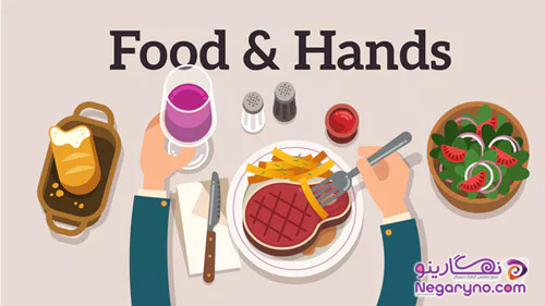 افتر افکت غذا
