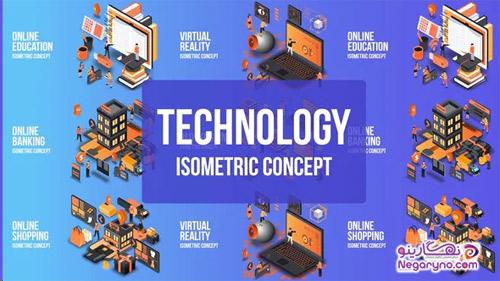 دانلود موشن گرافیک فناوری آینده