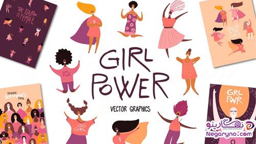 وکتور فانتزی دختران قدرتمند