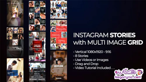 Instagram-Stories-with-Multi-Image-Grid-i