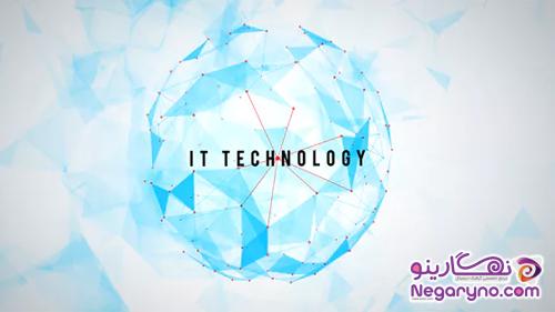 پروژه افتر افکت افتتاحیه تکنولوژی