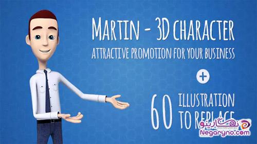 Martin 3D Character
