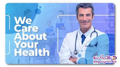پروژه افتر افکت اسلایدشو پزشکی