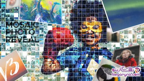 پروژه افتر افکت اسلایدشو تصاویر موزاییکی