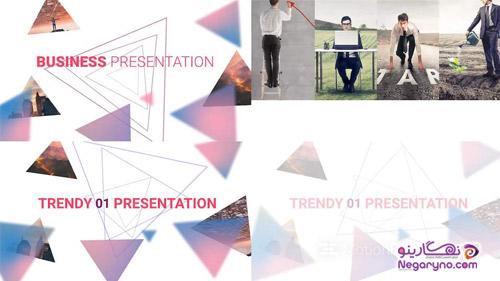 پروژه افتر افکت ارائه شرکتی