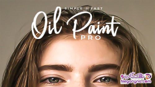 اکشن فتوشاپ نقاشی رنگ روغن