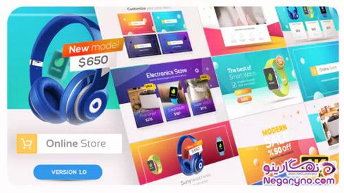 پروژه افتر افکت بازار آنلاین