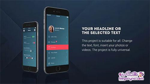 پروژه افتر افکت تبلیغ اپلیکیشن
