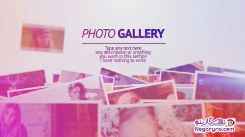پروژه افتر افکت گالری تصاویر