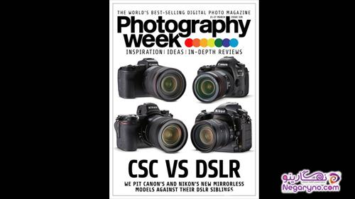 مجله هفته عکاسی