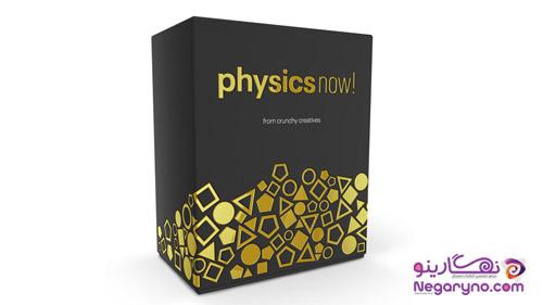 Physics Now!