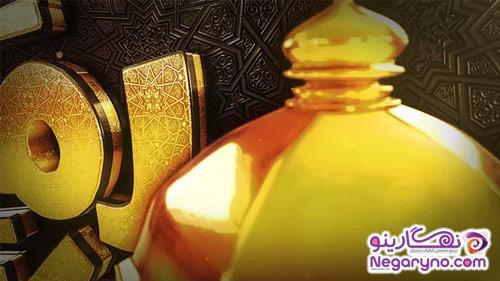 پروژه افتر افکت ماه رمضان طلایی