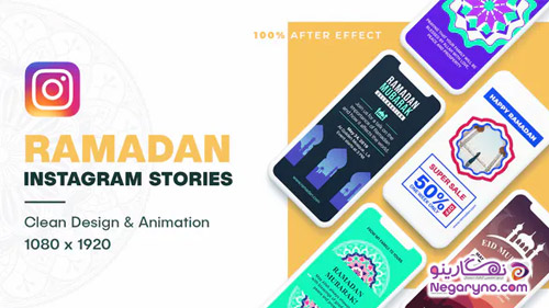 VideoHive Ramadan Instagram Stories
