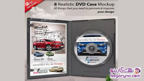 موکاپ پک DVD