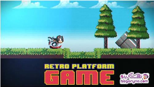 Retro Platform Game
