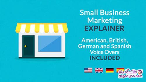 موشن گرافیک بازاریابی دیجیتال