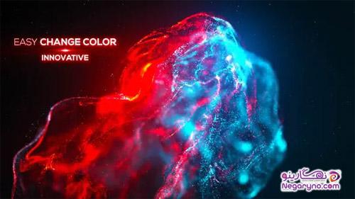 پروژه افتر افکت ذرات نورانی