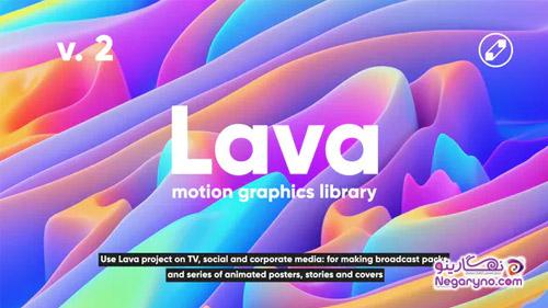 Videohive - Lava   Social Media Pack - V2