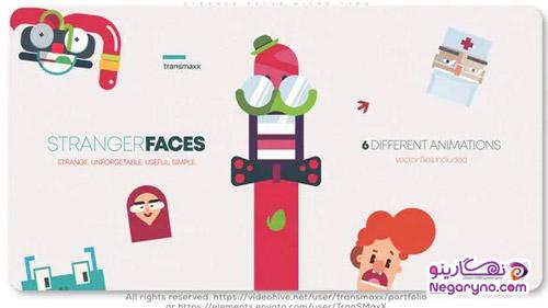 پروژه افتر افکت چهره های میکروتایپ